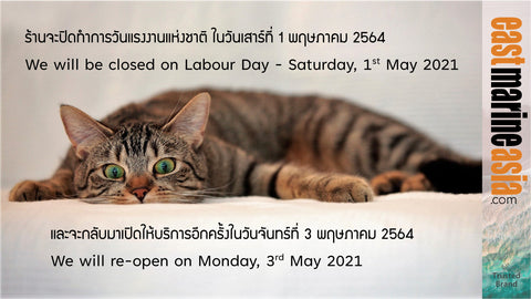 Labour Day 2021 Closure