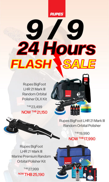 Rupes LHR21 Mark III 9/9 Flash Sale