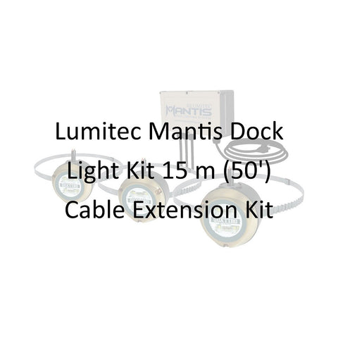 Lumitec Mantis Dock Light Kit 15 m (50') Cable Extension Kit