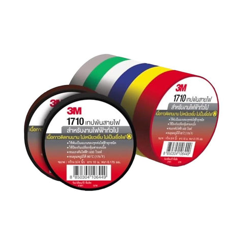 3M General Use Vinyl Electrical Tape