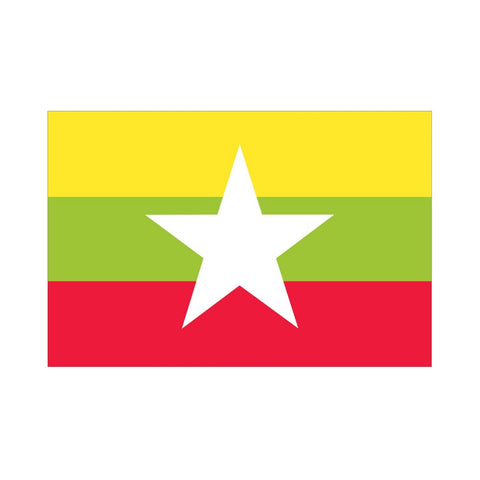 EMA International Flag - Myanmar (Burma)