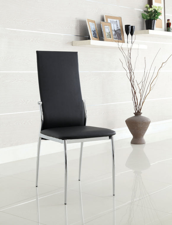 Ninabah Contemporary 4-Piece Side Chair Set, Black