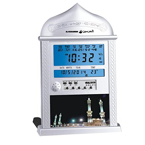 Al Harameen Azan Clock Islamic Prayer Clock Muslim Clocks #4004 Silver