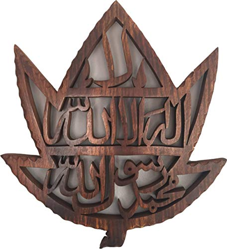 Eid Holiday Gift Handcrafted Kelima Tawhid Touheed Tevhid Kalma Shahada Word of Purity on Maple Leaf-like Solid Wood Wall Hanging 12""
