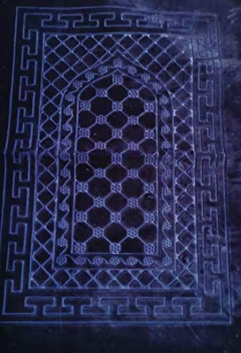 "Soft Luxurious Prayer Rug X-Large Embossed Vibrant Colors Warm Acrylic Fiber, with Free Bag (1000gm) 47"" x 31"" x 0.25"""