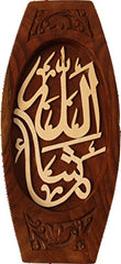 "Hajj Gift Haaji Masha'Allah Masha Allah Masha Allah Joy, Praise, Appreciation Thankfulness Oval Solid Wood Plaque 14""x6"""