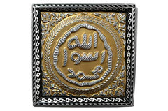 "Hajj Haji Islamic Gift Muhr-e-Saadet or Muhr-e-Sarif Seal/Stamp of Prophet Mohammad (S.A.W) Mohr e Nabuwat Sacred Relics collection on Hand Crafted Chrome-Like Finishing on Metal 11"" x 11"""