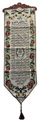Al-Ameen Wall Hanging Arabic Calligraphy Tapestry Woven Fabric Poster Islamic Art Quran