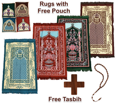 "Muslim Prayer Rug Islamic Mat for Muslim Prayers Great Ramadan Gifts for Muslim Men and Women - Portable Plush Polyester Prayer Mat Rug Free Pouch Free Tasbih Prayer Beads 42""x27.5"" [New Arrival]"