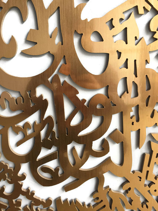 1 Modern Islamic Wall Art Interior Unique Decor An Naas Chapter 114 Surah An Nas The Mankind On Compressed Wood New Arrival