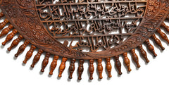 "Ayat Al Kursi Eye Shaped with Spikes Design Hand Crafted Wooden 22""x17"""