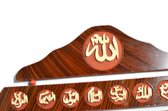 "99 Names of Allah Solid Wood Panel 24.8""x20"""