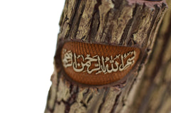 Bismillah - In the Name of God - Wood Trunk Like Candle Islamic Decor - 8""