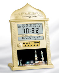 "Prayer Azaan Clock Ramadan Gift Al-Harameen Wall or Table Top 18.6""x9""x2"""