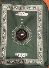 Pocket Prayer Mat Rug Parachute Texture with Pouch and Qibla Finder