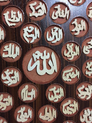 99 Names of Allah on Solid Wood Circular 16""