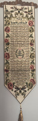 "Asma ul Husna 99 Names of Allah Wall Hanging Fabric Decor with Hand Woven Beads and Hangar 40""x12"""