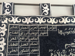 "Ayatul Kursi and AsmaUl Husna (Names of Allah) Navy Blue Curtain Style Wall Hanging Embroidered Beads Fabric Decor 40""x26"""
