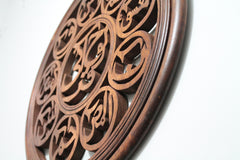Hand cut Islamic Wall Art The Loh E Qurani Huroof E Muqattaah Quran Codes in Circles 17""