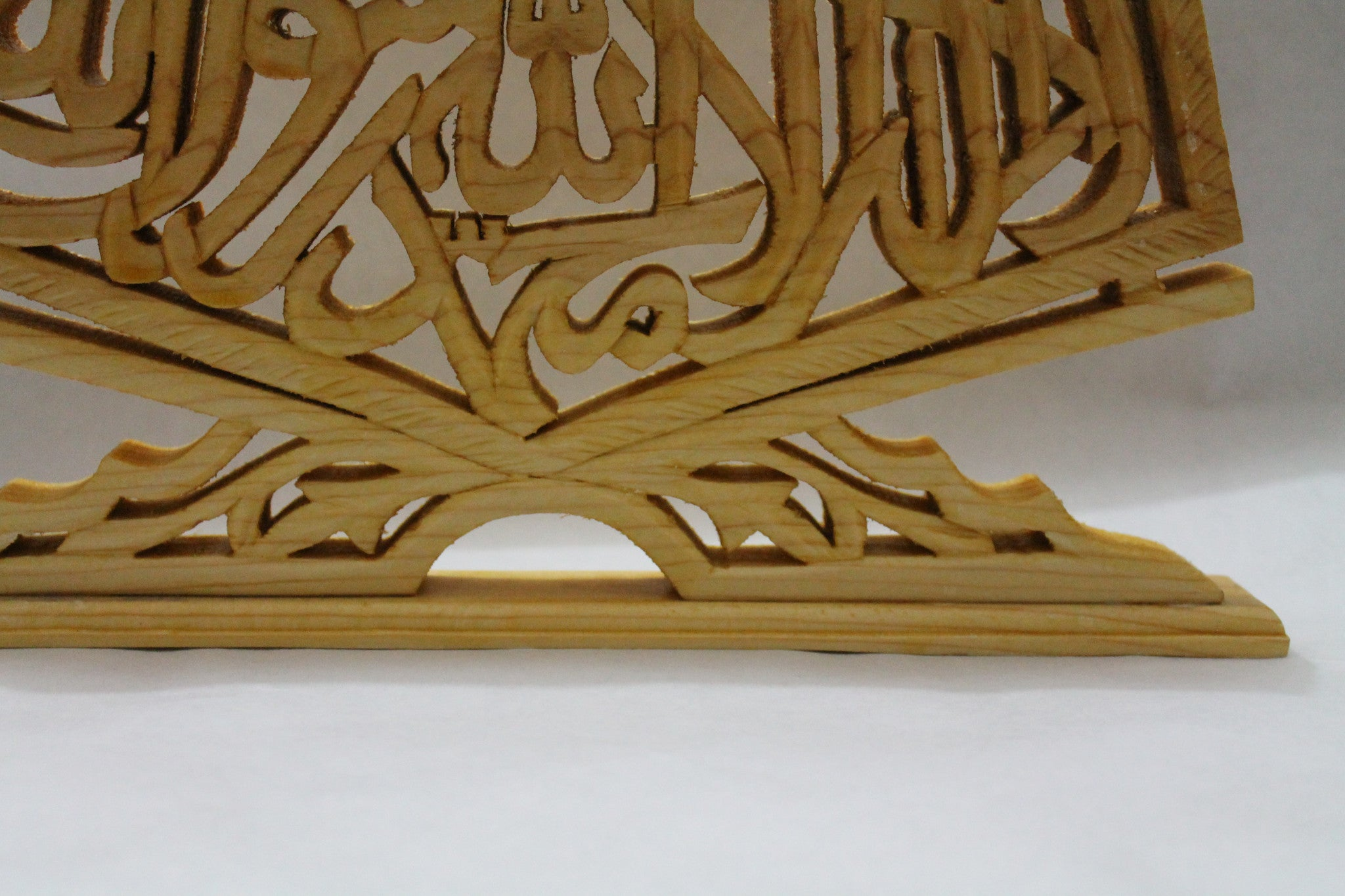 shahada tekbir on solid cedar wood rihal design shelf modern decor