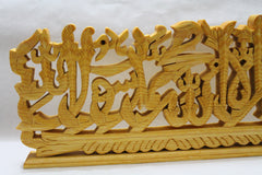Shahada Tekbir First Kalma on Solid Cedar Wood Shelf Modern Decor