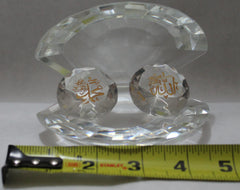 Allah (S.W.T) and Mohamed (S.A.W) on Sea Shell like Crystal Glass Shelf Modern Decor