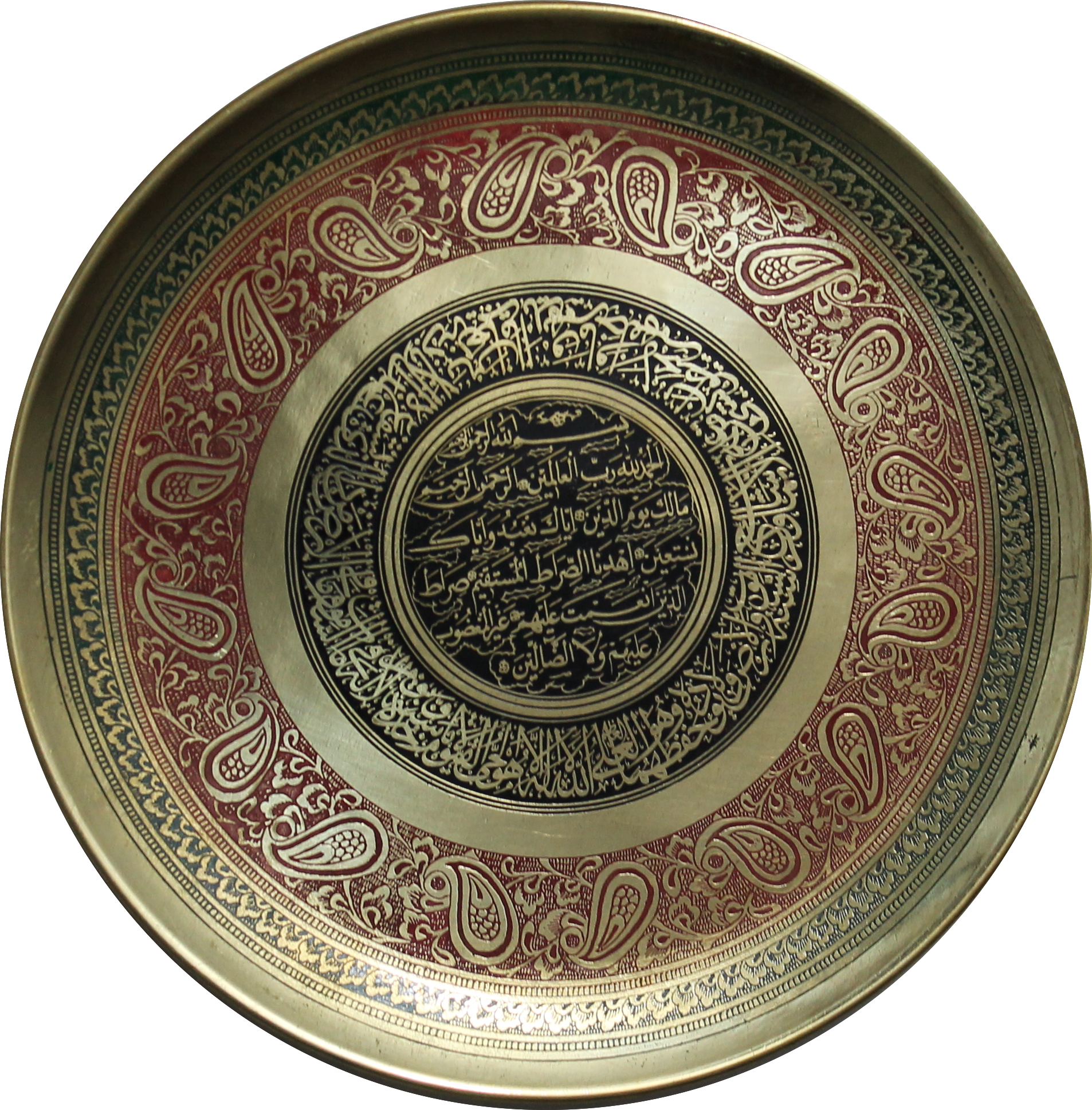 products page 4 islamichandicrafts