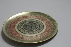 Surah Al-Fatihah and Ayat ul Kursi Verse of the Throne Hand Crafted Metal Brass Plate (New Arrival)