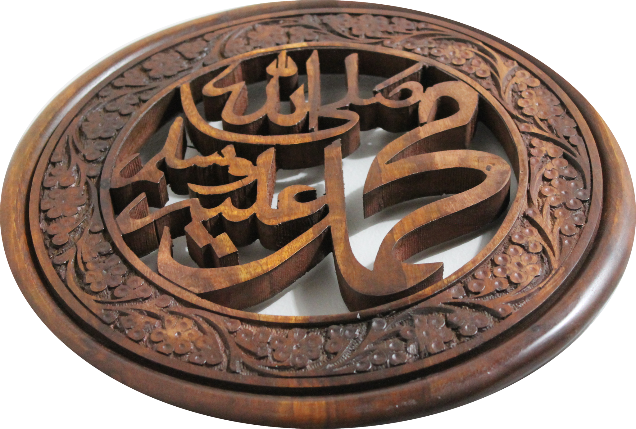 Superb Hand Carved Islamic Wall Art Allah S W T And Muhammad S A W Pair On Solid Wooden Circular Design 12