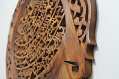 Islamic Decor' Handcrafted Ayat ul Kursi Verse of the Throne Circular with Square in a Circle with Four Commas Design on Wood Wall Hanging Solid Wood Design 17""