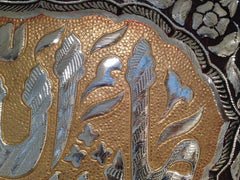 Islamic Decor Masha'Allah Praise Joy Thankfulness on Hand Crafted Chrome-Like Finishing on Metal