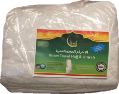 Al Ihram Ehram Ahram Super Excellent Towels for Men Hajj And Umrah | NEW Dry Fast 100% Cotton Unstitched 1600 grams | 210 x 105 cm | 2 pieces per unit [New Arrival]