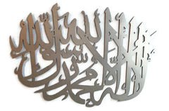 "1.1pc Al Kalma Al-Kelma Shahada Tawhid Unique Elegant Modern Islamic Arabic Calligraphy Wall Art Decor Al Kelima Tawhid Touheed Tevhid Shahada Word of Purity Compressed Wood Large 30""x22"" [New Arrival]"