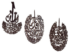 "3 Qul Big Modern Islamic Wall Art Set of Al Ahad Al Falak An Naas on Compressed Wood Large Size 45""x29"" Set of 3 pcs (New Arrival)"