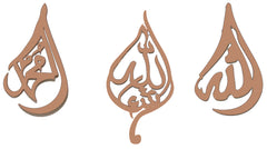 "0.1 Islamic Wall Art Allah (S.W.T) Mohamed (S.A.W) Masha'Allah Masha Allah God Will Compressed Wood 23.5""x12"" 3pc Set [New Arrival]"