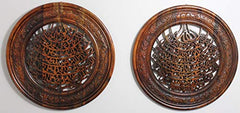 "Eid Islamic House Warming Gift Set Hand Crafted Ayat ul Kursi Verse of The Throne and As Salatul Ibrahimiyyah Darood Ibrahimi on Solid Wood finish with Floral Design Diameter 17"" (Set of 2 pcs)"
