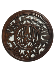 First Kalima Tayyab (Shahada) and Darood Ibrahimi Hand Crafted Wooden Circular 14""