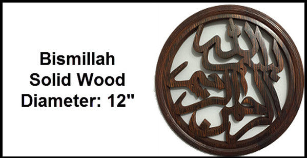 IslamicHandicrafts.com
