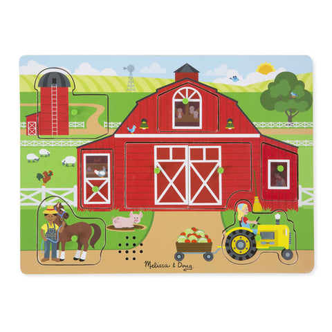 Around the Farm Sound Puzzle|Casse-tête sonore - ferme