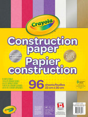 Construction Paper Pad|Bloc de papier construction