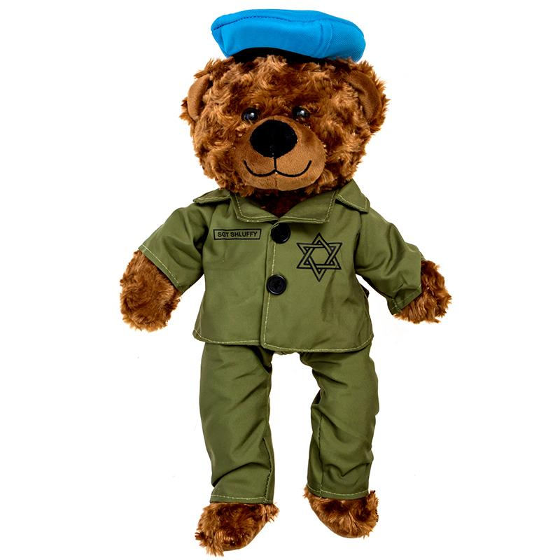 Teddy Bear - Sgt Shluffy - Israeli Defense Forces Bear