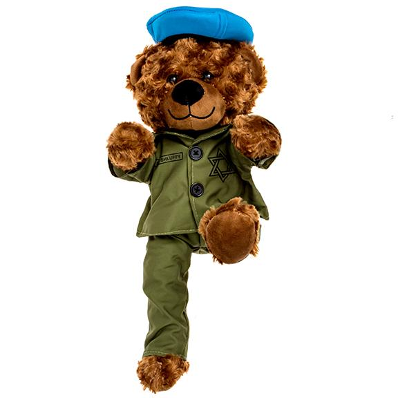 jewish teddy bear bar mitzvah present