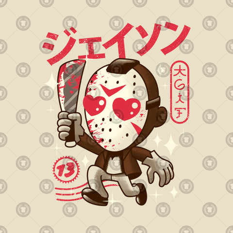 Kwaii Jason Voorhess Shirt