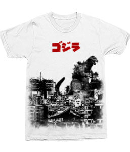 Godzilla -City Rubble  Adult T-Shirt