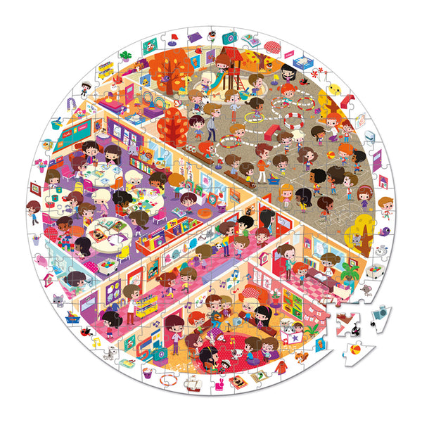 Observation Puzzle School - Janod - Tiny Paper Co. Afterpay Toy Store Australia