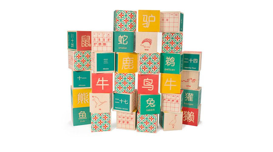 Mandarin Chinese Wooden Blocks - Uncle Goose - Uncle Goose - Tiny Paper Co. Afterpay Toy Store Australia