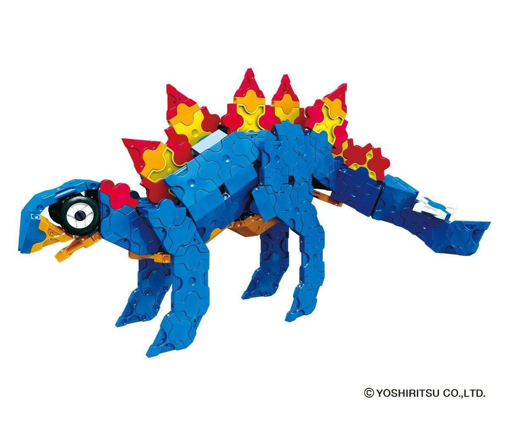 LaQ Dinosaur World Stegosaurus-Construction-LaQ-Tiny Paper Co-Afterpay-Australia-Toy-Store - LaQ - Tiny Paper Co. Afterpay Toy Store Australia