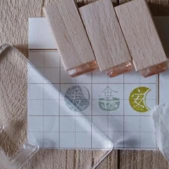 Hanko Rubber Stamp - Eat/Love/Rest