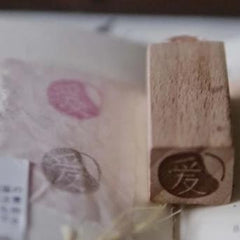 [Eat/Love/Rest] Hanko Rubber Stamp