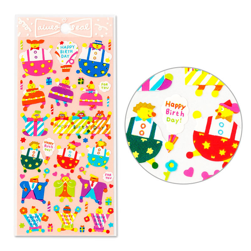 Manmaru Party Birthday Stickers
